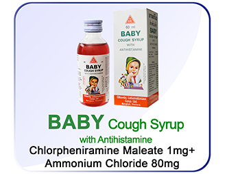 Baby Cough Syrup with Antihistamine