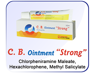 C.B Ointment Strong